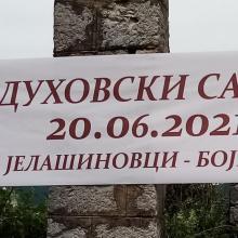 DUHOVSKI SABOR 2021