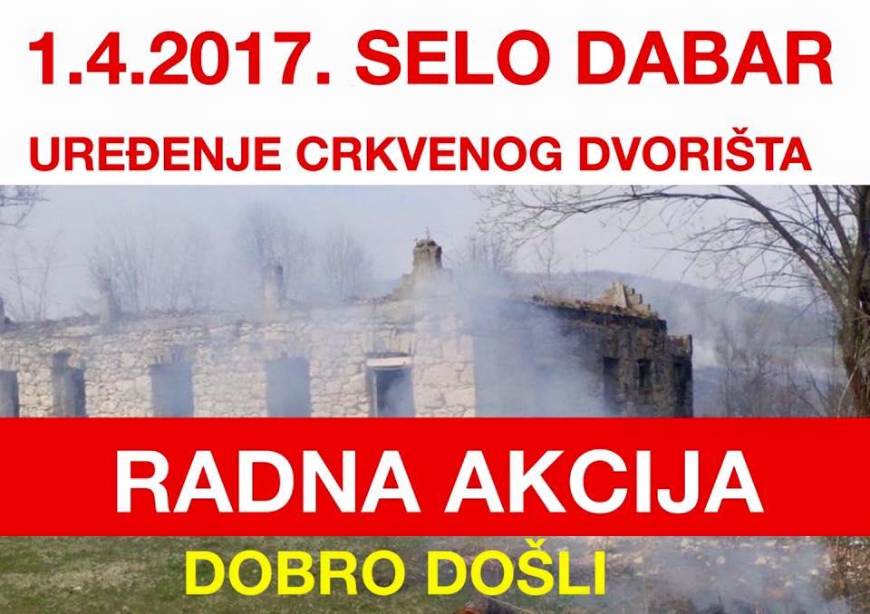 RADNA AKCIJA - DABAR 2017